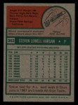 1975 Topps Mini #362  Steve Hargan  Back Thumbnail