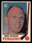 1969 O-Pee-Chee #120  Ron Schock  Front Thumbnail