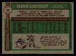 1976 Topps #98  Dennis Eckersley  Back Thumbnail