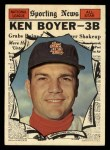1961 Topps #573   -  Ken Boyer All-Star Front Thumbnail