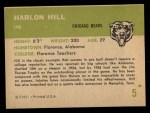 1961 Fleer #5  Harlon Hill  Back Thumbnail