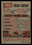 1956 Topps Flags of the World #62   Indo China Back Thumbnail
