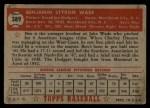 1952 Topps #389  Ben Wade  Back Thumbnail