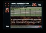 2007 Topps #130  Chad Johnson  Back Thumbnail