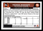 2008 Topps #76  Kenny Watson  Back Thumbnail