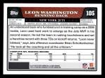 2008 Topps #105  Leon Washington  Back Thumbnail