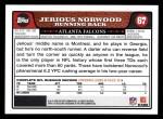 2008 Topps #67  Jerious Norwood  Back Thumbnail