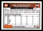 2008 Topps #169  Joe Jurevicius  Back Thumbnail