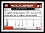 2008 Topps #196  Albert Haynesworth  Back Thumbnail
