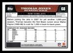 2008 Topps #68  Thomas Jones  Back Thumbnail