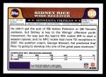 2008 Topps #150  Sidney Rice  Back Thumbnail