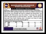 2008 Topps #141  Bernard Berrian  Back Thumbnail