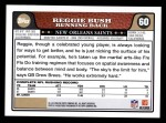 2008 Topps #60  Reggie Bush  Back Thumbnail
