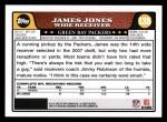 2008 Topps #135  James Jones  Back Thumbnail