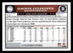 2008 Topps #11  Daunte Culpepper  Back Thumbnail