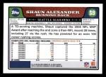 2008 Topps #59  Shaun Alexander  Back Thumbnail