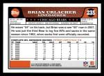 2008 Topps #235  Brian Urlacher  Back Thumbnail