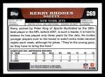 2008 Topps #269  Kerry Rhodes  Back Thumbnail