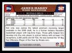 2008 Topps #367  James Hardy  Back Thumbnail