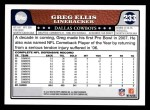 2008 Topps #233  Greg Ellis  Back Thumbnail