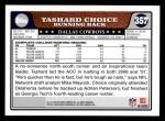 2008 Topps #357  Tashard Choice  Back Thumbnail