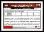 2008 Topps #370  Dexter Jackson  Back Thumbnail