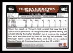 2008 Topps #402  Vernon Gholston  Back Thumbnail
