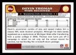2008 Topps #371  Devin Thomas  Back Thumbnail