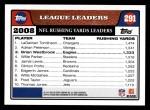 2008 Topps #291  Brian Westbrook  Back Thumbnail
