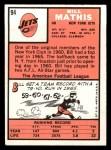 1966 Topps #94  Bill Mathis  Back Thumbnail