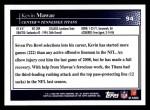 2009 Topps #94  Kevin Mawae  Back Thumbnail
