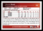 2009 Topps #59  Barrett Ruud  Back Thumbnail