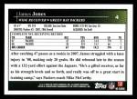 2009 Topps #4  James Jones  Back Thumbnail