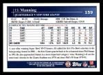2009 Topps #159  Eli Manning  Back Thumbnail