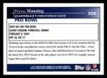 2009 Topps #300   -  Peyton Manning Pro Bowl Back Thumbnail