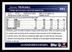 2009 Topps #391  Kenny McKinley  Back Thumbnail