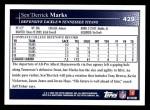 2009 Topps #429  Sen'Derrick Marks  Back Thumbnail