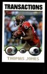 2004 Topps #97  Thomas Jones  Front Thumbnail