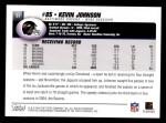 2004 Topps #57  Kevin Johnson  Back Thumbnail