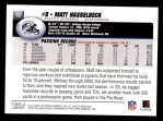 2004 Topps #13  Matt Hasselbeck  Back Thumbnail