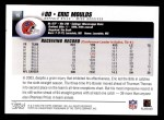 2004 Topps #19  Eric Moulds  Back Thumbnail