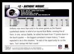 2004 Topps #117  Anthony Wright  Back Thumbnail