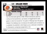 2004 Topps #156  William Green  Back Thumbnail