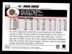 2004 Topps #163  Brian Griese  Back Thumbnail