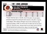2004 Topps #115  Chad Johnson  Back Thumbnail