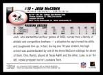 2004 Topps #148  Josh McCown  Back Thumbnail