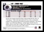 2004 Topps #235  Torry Holt  Back Thumbnail