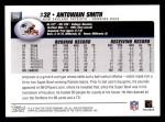 2004 Topps #239  Antowain Smith  Back Thumbnail
