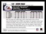 2004 Topps #281  Kevin Faulk  Back Thumbnail
