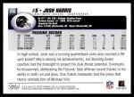 2004 Topps #316  Josh Harris  Back Thumbnail